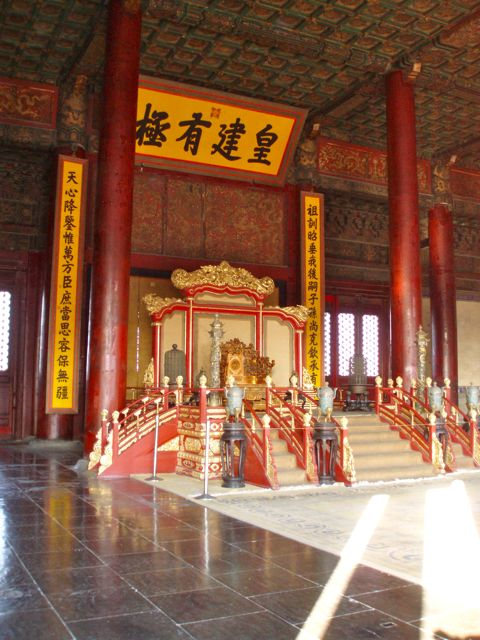 Hall of Preserving Harmony, Beijing, Forbidden City, China